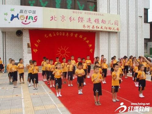 山东齐河县红太阳幼儿园8月学前班毕业典礼
